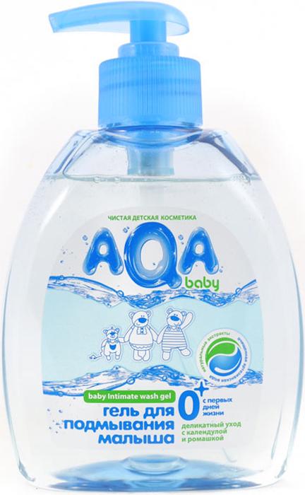 Гель для подмывания малыша Mann & Schroeder AQA baby, 300 мл