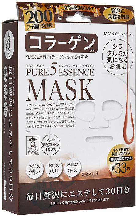 Japan Gals Маска с коллагеном Pure5 Essential, 30 шт japan gals маска для лица с коллагеном pure 5 essence 1шт