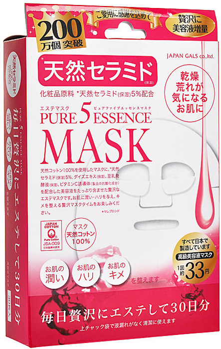 Japan Gals Маска для лица Pure5 Essential Natural Ceramide, 30 шт japan gals маска с плацентой pure5 essential маска с плацентой pure5 essential 1 шт