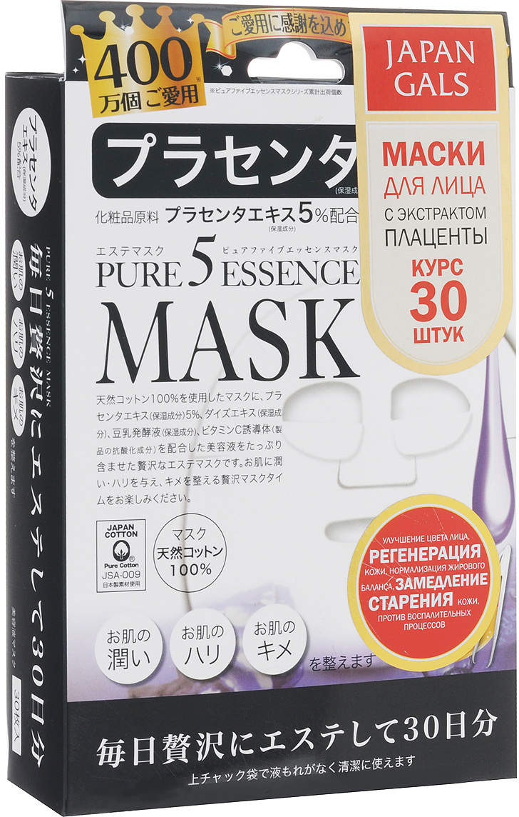 Japan Gals Маска для лица Pure5 Essential Placenta, с экстрактом плаценты, 30 шт japan gals маска с плацентой pure5 essential маска с плацентой pure5 essential 1 шт