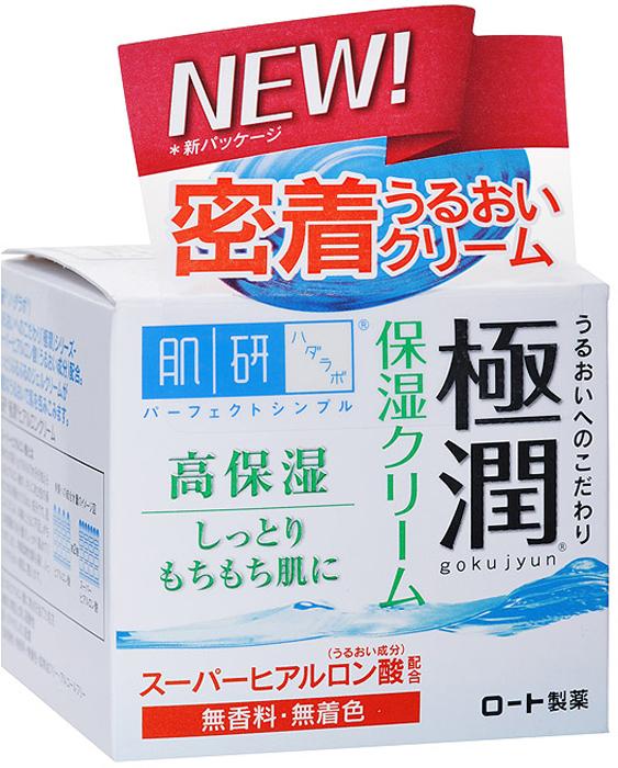 Hada Labo Легкий ночной крем, 50 г127948Легкий ночной крем Hada Labo глубоко увлажняет кожуво время сна.Делает кожу мягкой и бархатистой.Имеет легкую, быстро впитывающую текстуру, которая очень приятна.Не содержит ароматизаторы, искусственные красители, минеральные масла и спирт. Имеет нейтральный РН-баланс.Увлажняющие компоненты: гиалуроновая кислота является барьером препятствующим потере влаги. Супер-гиалуроновая кислота способна удерживать влагу в 2 раза больше, чем гиалуроновая кислота.Поддерживает запасы влаги в коже, препятствует появлению сухости и стянутости, сохраняет мягкость и эластичность кожи.Способприменения: массирующими движениями нанести крем на кожу лица и шеи, желательно за 15 минут до сна. Для достижения максимального эффекта перед использованием крема рекомендуется предварительно очистить кожу и нанести лосьон. Характеристики:Вес: 50 г. Артикул: 127948. Производитель: Япония. Товар сертифицирован.