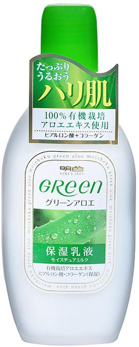 Meishoku Увлажняющее молочко, для ухода за сухой и нормальной кожей лица, 170 мл175169Увлажняющее молочко Meishokuэффективно борется с морщинами и темными пятнами. При регулярном применении молочка кожа становится свежей, чистой и хорошо увлажненной. Содержит натуральные растительные компоненты, которые смягчают, увлажняют и придают коже эластичность. Характеристики:Объем: 170 мл. Артикул: 175169. Производитель: Япония. Товар сертифицирован.