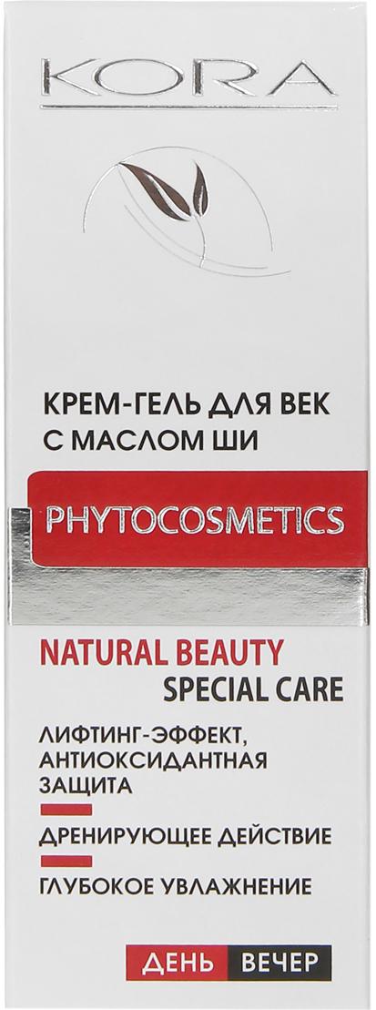 KORA Крем-гель для век, с маслом ши, против отеков и морщин, 30 мл1120Крем-гель Кора с легкой текстурой, не содержащий парфюмерной добавки, предназначен для нежной, чувствительной кожи вокруг глаз. Восстанавливает, успокаивает, освежает кожу, надолго насыщает ее влагой, активно помогает бороться с темными кругами и припухлостью век. Подтягивает кожу, способствует разглаживанию мелких морщин. Масло ши, гидролизат протеинов пшеницы, витамин Е - высокоэффективный комплекс, восстанавливает естественные функции кожи, стимулирует синтез коллагена, активизирует механизмы антиоксидантной защиты, препятствуя преждевременному старению кожи и потере ею эластичности, обладает интенсивным увлажняющим и защитным действием.Фитокомплекс успокаивает, увлажняет, смягчает кожу, улучшает ее цвет.Кофеин, обладающий тонизирующим и дренирующим действием, помогает уменьшить проявления отечности кожи вокруг глаз.Не содержит парфюмерной добавки.Является превосходной основой под макияж.Применение: не имеет возрастных ограничений.Утром нанести крем-гель на чистую кожу век, легко постукивая подушечками пальцев по коже вокруг глаз.Вечером наносить средство не менее чем за 40 мин до сна. Характеристики:Объем: 30 мл. Артикул: 3100. Производитель: Россия. Товар сертифицирован.
