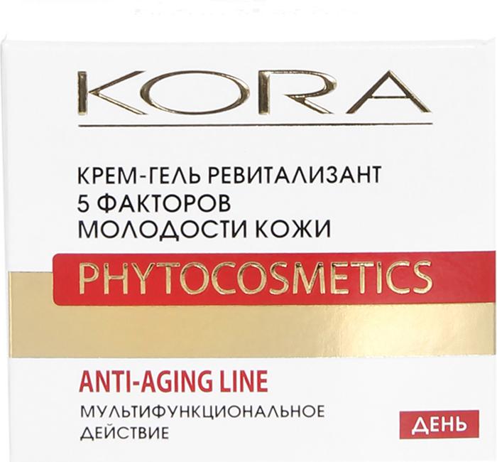KORA Крем-гель ревитализант, 5 факторов молодости кожи, 50 мл kora набор anti age 5 факторов молодости для лица маска ревитализант 10 мл крем гель ревитализант 50 мл крем сыворотка вокруг глаз 30 мл кора