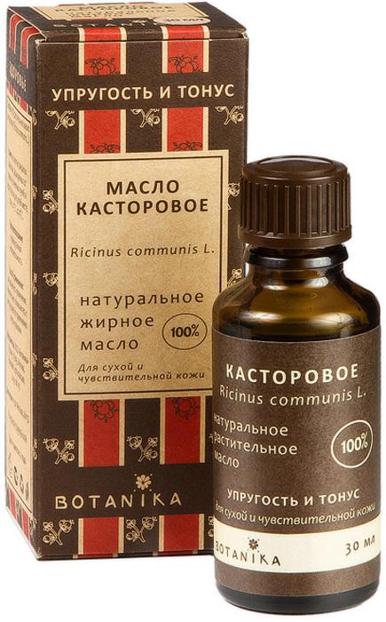 Botanika Жирное масло Касторовое, 50 мл botanika жирное масло касторовое 50 мл