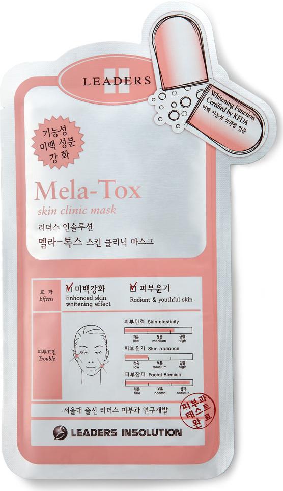 Leaders Маска улучшающая тон лица, для всех типов кожи, 25 мл201532Высокоэффективные ингредиенты ниацинамид (витамин В3),бисаболол,SymWhite377 из хвои сосныснижают образование меланина в клетках, тем самым помогают справиться с гиперпигментацией, осветляют пятна,улучшаютцвета лица в целом. После применения существенно улучшаетсявнешний вид кожи. Кожа становится более ровной, светлой, эластичной и мягкой. Возвращаются тонус и сияние. Характеристики:Объем: 25 мл. Артикул: 201532. Производитель: Корея. Товар сертифицирован.