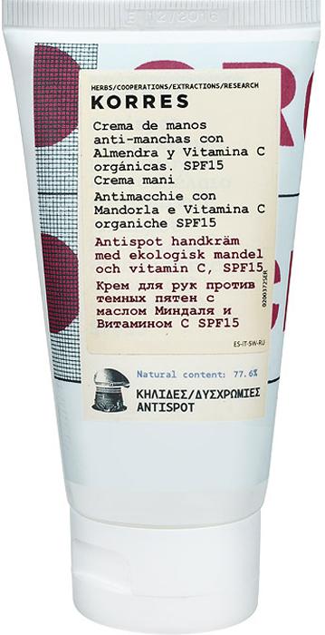 Korres Крем для рук, против темных пятен, с маслом миндаля и витамином С, SPF 15, 75 мл034g91% натуральных ингредиентов. Лосьон с легкой освежающей текстурой и приятным древесным ароматом (ветивер, зеленый чай, кедр) смягчает, повышает упругость кожи. Оказывает успокаивающее, заживляющее, вяжущее воздействие. Увлажняет, успокаивает, смягчает кожу. Обладает регенерирующими свойствами. Оказывает противовоспалительное и противомикробное действие.Витамины С и ?, Экстракт Куркумы лонга, Органическое миндальное масло, Масло ши, Провитамин B5, ФильтрыНаносить ежедневно на руки и на ногтевую пластину.Как ухаживать за ногтями: советы эксперта. Статья OZON Гид