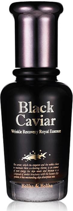 Holika Holika Питательная лифтинг-сыворотка Black Caviar для лица, 45 мл ночная маска holika holika honey sleeping pack canola объем 90 мл