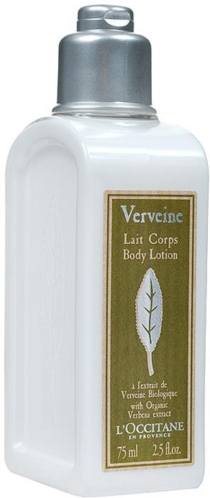 LOccitane Молочко для тела Вербена, увлажняющее, 75 мл369777Молочко для тела LOccitane Вербена, обогащенное органическим экстрактом вербены и маслом виноградных косточек, увлажняет и питает кожу, придавая ей приятный и свежий аромат. Благодаря универсальному цитрусовому аромату, молочко подходит как женщинам, так и мужчинам. Легкое молочко быстро впитывается и мгновенно устраняет сухость кожи. Характеристики: Объем: 75 мл. Производитель:Франция. Артикул: 264058. Loccitane (Л окситан) - натуральная косметика с юга Франции, основатель которой Оливье Боссан.Название Loccitane происходит от названия старинной провинции - Окситании. Это также подчеркивает идею кампании - сочетании традиций и компонентов из Средиземноморья в средствах по уходу за кожей и для дома.LOccitane использует для производства косметических средств натуральные продукты: лаванду, оливки, тростниковый сахар, мед, миндаль, экстракты винограда и белого чая, эфирные масла розы, апельсина, морская соль также идет в дело. Специалисты компании с особой тщательностью отбирают сырье. Учитывается множество факторов, от места и условий выращивания сырья до времени и технологии сборки. Товар сертифицирован.