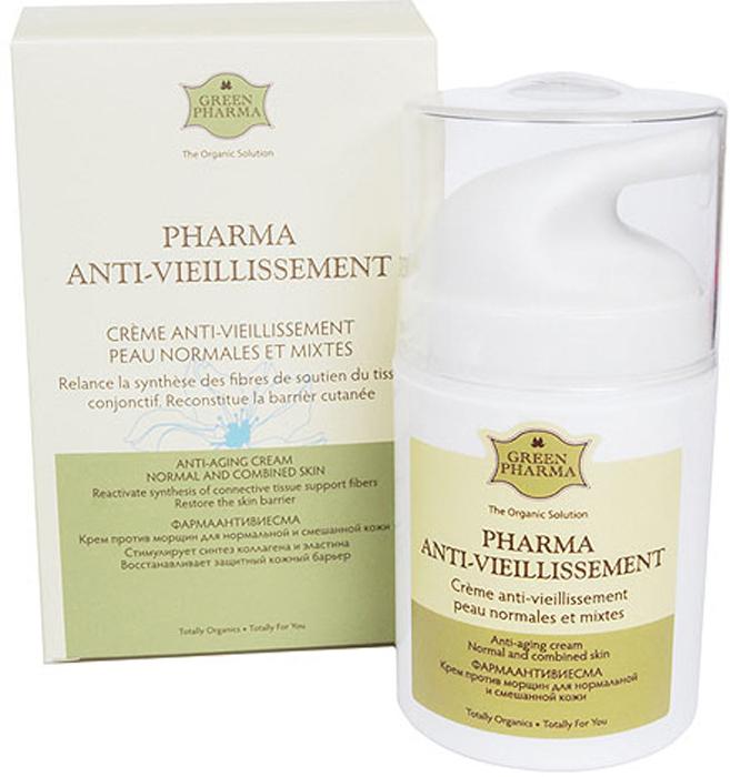 Greenpharma Крем против морщин, для нормальной и смешанной кожи, 50 мл стоимость