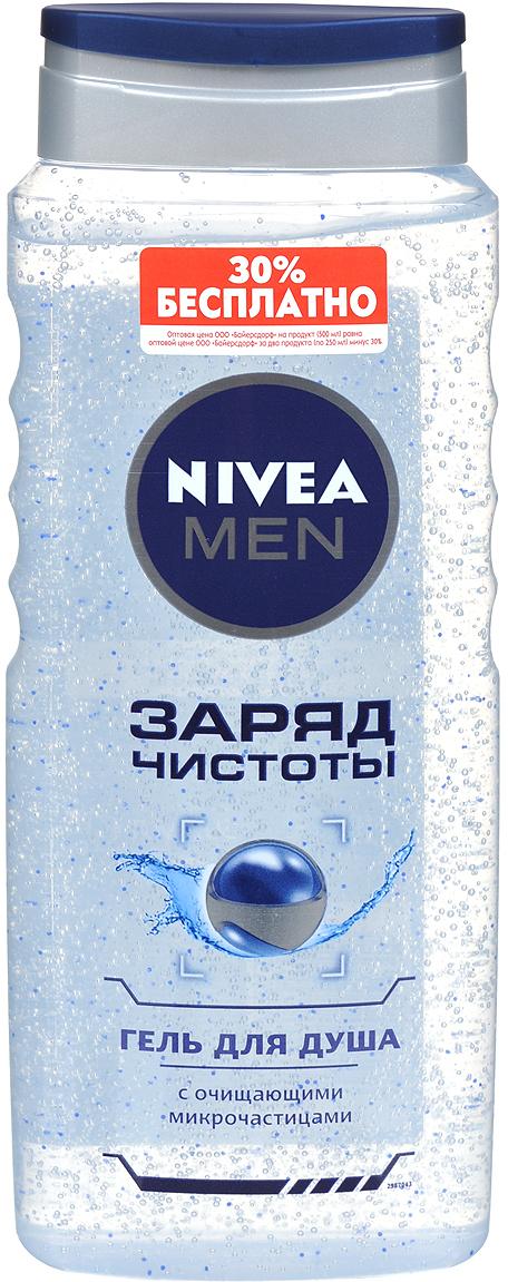 NIVEA Гель для душа Заряд чистоты, 500 мл100134897•Инновационная формула геля с массирующими микрочастицами бережно очищает, увлажняет и дарит ощущение свежести.