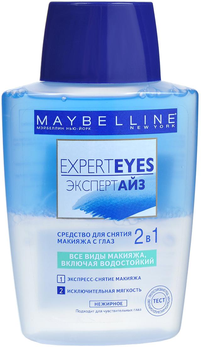 Maybelline New York Средство для снятия макияжа с глаз 2 в 1 ExpertEyes, двухфазное, 125 мл maybelline maybelline тени для век eyestudio color tattoo 101 морозное дыхание 4 мл