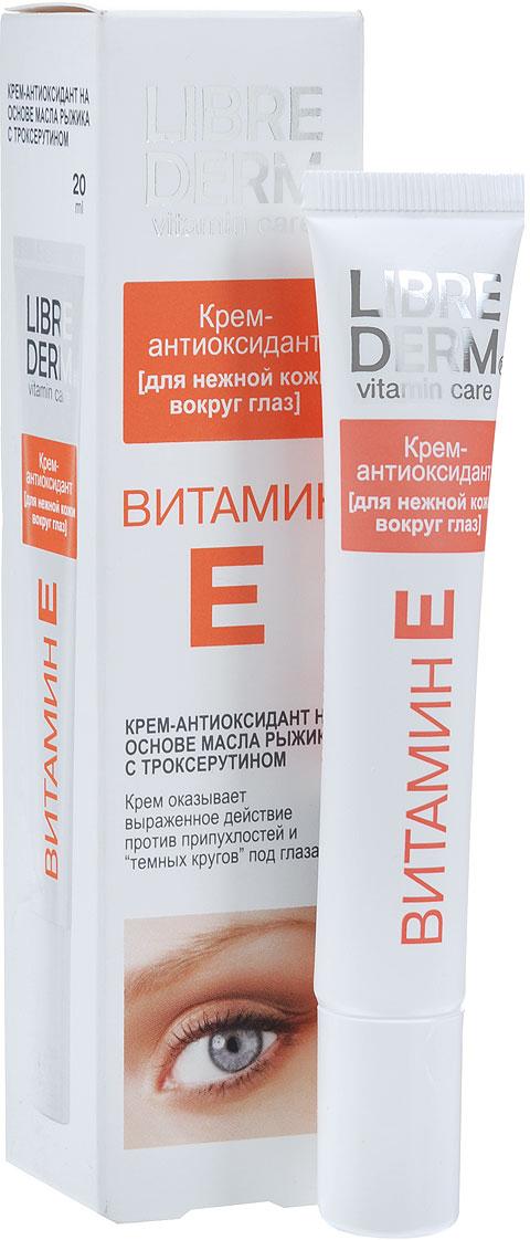 Librederm Крем-антиоксидант для кожи вокруг глаз Витамин E, 20 млSL-270Крем-антиоксидант для нежной кожи вокруг глаз Витамин E на основе масла рыжика, усиленный троксерутином, специально создан для великолепного ухода за вашей кожей. Ежедневное применение замедляет процессы старения кожи, делая ее мягкой, гладкой и увлажненной Делает мимические морщинки менее заметными. Оказывает выраженное действие против припухлостей и темных кругов под глазами. Товар сертифицирован.