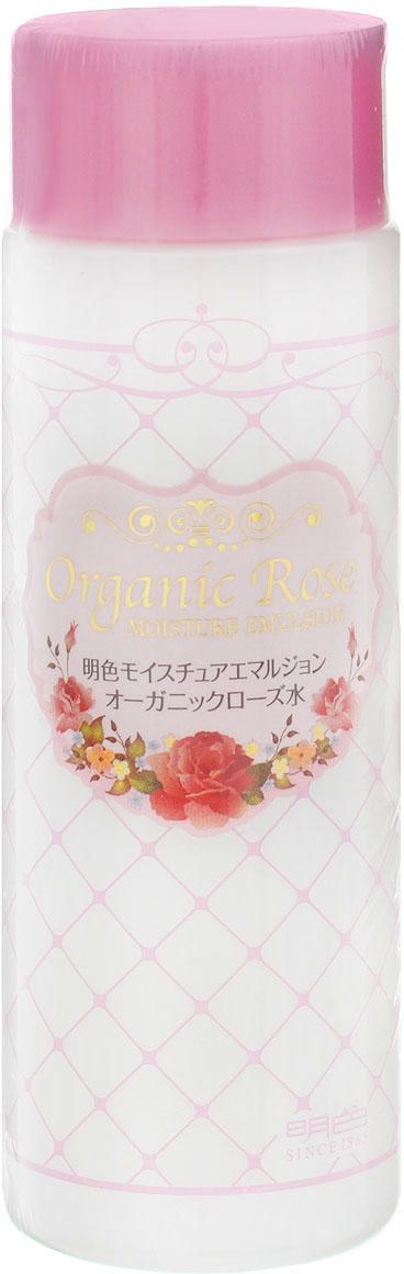 Meishoku Эмульсия для лица Organic Rose, увлажняющая, с экстрактом дамасской розы, 145 мл