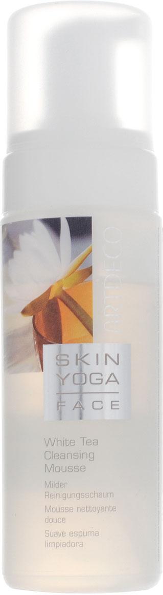 Artdeco Пенка для умывания Skin Yoga, с экстрактом белого чая, 150 мл6401Пенка для умывания Artdeco Skin Yoga - это мягкая, как взбитые сливки пена.Средство тщательно и очень бережно снимает макияж, не высушивая кожу. Кожастановится чистой и гладкой и уже в процессе очищения получает уход. Активныйкомпонент Oxyvital повышает уровень поглощения кислорода клетками кожи, аэкстракт белого чая увлажняет и успокаивает кожу. Подходит для всех типовкожи. Товар сертифицирован.