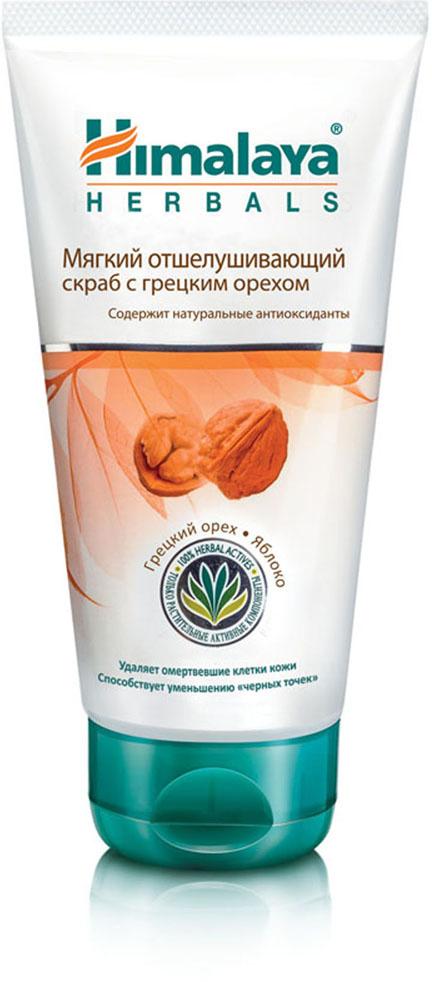 Himalaya Herbals Мягкий отшелушивающий скраб для лица и шеи, с грецким орехом, 150 мл