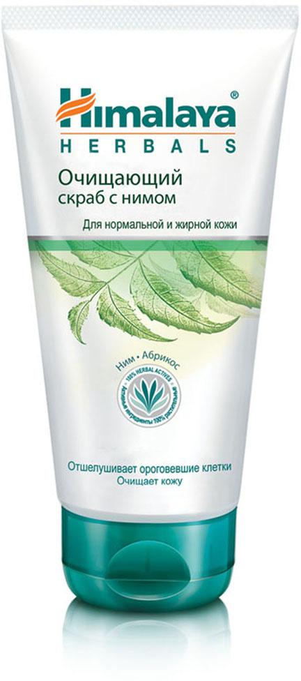 Himalaya Herbals Очищающий скраб для лица, с нимом, для проблемной кожи, 150 мл смягчающий скраб с гранулами абрикосовых косточек himalaya herbals