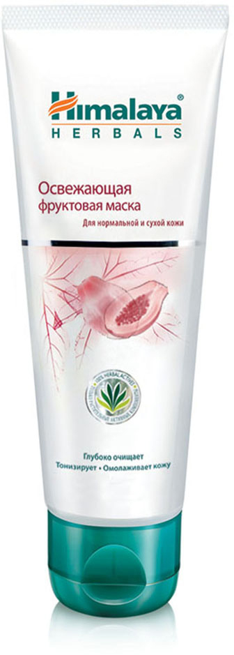 Himalaya Herbals Маска для лица Освежающая, фруктовая, для нормальной и сухой кожи, 75 мл38791205Освежающая фруктовая маска очищает закупоренные поры, удаляет загрязнения из глубоких слоев кожи, тонизирует кожу и помогает ей вернуть природную эластичность.Маска помогает устранить мелкие несовершенства кожи и способствует устранениючерных точек, улучшает текстуру кожи, помогает минимизировать образование морщин.Яблоко, богатый источник натуральных АНА-кислот, питает кожу и придает ей здоровое сияние. Инжир и огурец освежают кожу. Папайя помогает осветлить веснушки и разглаживает кожу. Минеральная глина успокаивает кожу и улучшает кровообращение, оставляя вашу кожу обновленной и сияющей. Товар сертифицирован.