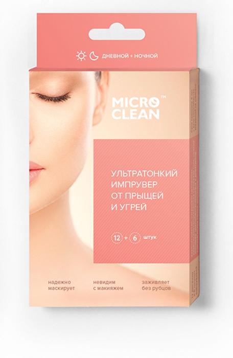 Microclean Ультратонкий импрувер от прыщей и угрей, для дневного (12 шт) и ночного (6 шт) использования