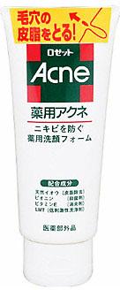 Rosette Пенка Acne с серой для умывания проблемной кожи лица против акне и микровоспалений 130 гр. rosette пенка для умывания с морскими грязями избавляет от черных точек 120 гр