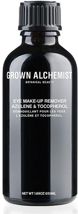 Grown Alchemist Средство для снятия макияжа с глаз, 50 мл средство для снятия макияжа для чувствительных глаз 125 мл l oreal paris