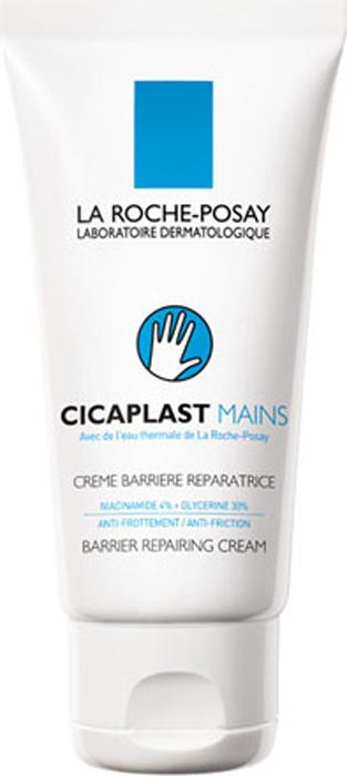 La Roche-Posay Крем-барьер для рук Cicaplast 50 млM7400600CICAPLAST MAINS - это многофункциональный эффективный крем-барьер для поврежденной, подверженной постоянному внешнему раздражению кожи рук.• Успокаивает и восстанавливает защитный барьер кожи • Ускоряет заживление кожи • Обладает антибактериальными и противовоспалительными свойствами • Обеспечивает мгновенный комфорт Средство предназначено для домашнего и профессионального использования. Крем-барьер благодаря Ниацинамиду 4% успокаивает и восстанавливает защитный барьер кожи. 30% глицерин защищает, увлажняет и обеспечивает невидимый несмываемый барьер. Текстура крема быстро впитывается не оставляя следов, позволяет возобновить свою деятельность сразу после нанесения.Рекомендации по использованию: наносить на кожу рук так часто, как это необходимо. Позволяет возобновить свою деятельность сразу после нанесения.Как ухаживать за ногтями: советы эксперта. Статья OZON Гид