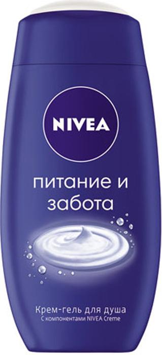 NIVEA Крем-уход для душа Питание и забота250 мл65500743Ощутите бережный уход с новым крем-гелем для душа Питание и Забота. Ухаживающая, но в то же время легкая текстура геля содержит компоненты классического крема NIVEA Creme. Провитамины и ухаживающие масла интенсивно увлажнят Вашу кожу и сделают ее невероятно мягкой и нежной.pH нейтральный одобрено дерматологамиТовар сертифицирован.