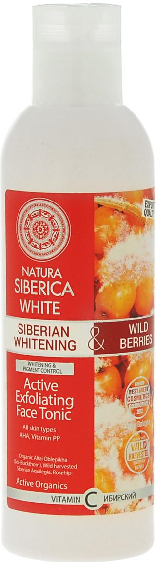 Natura Siberica Отбеливающий тоник-эксфолиант для лица Облепиха, 200 мл10020911Natura Siberica Отбеливающий тоник-эксфолиант для лица 200мл Облепиха.Алтайская облепиха – это исключительный источник витаминов, амино-кислот, Омега - 3,6,9 и редкой Омега – 7, которые отвечают за здоровье и красоту кожи. Облепиха увлажняет, смягчает кожу, осветляя возрастные пятна и веснушки, борется с морщинами и прочими несовершенствами кожи. WH Аквилегия обладает антисептическим эффектом, снимает раздражение и освежает кожу. Шиповник восстанавливает кожу, стимулирует выработку коллагена, насыщает кожу витаминами, активизирует обменные процессы, повышает иммунитет кожи. АНА обеспечивает нежное отшелушивающее действие и стимулирует выработку коллагена. Обладая антиоксидантным и противовоспалительным эффектом она увлажняет кожу, увеличивая ее эластичность, маскирует дефекты и уменьшает морщины. Витамин РР обладает осветляющими свойствами, восстанавливает защитные свойства кожи, глубоко увлажняет, восстанавливает эластичность кожи, улучшая ее внешний вид.
