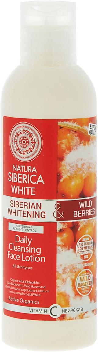 Natura Siberica Отбеливающий лосьон для лица Ежедневное очищение. Облепиха, 200 мл086-7-34370Natura Siberica Отбеливающий лосьон для лица Ежедневное очищение, 200мл Облепиха. Алтайская облепиха – это исключительный источник витаминов, амино-кислот, Омега - 3,6,9 и редкой Омега – 7, которые отвечают за здоровье и красоту кожи. Облепиха увлажняет, смягчает кожу, осветляя возрастные пятна и веснушки, борется с морщинами и прочими несовершенствами кожи. WH Родиола розовая оказывает омолаживающее действие на кожу, стимулирует обменные процессы, усиливает защитные функции кожи и устойчивость к окружающим факторам и насыщает кожу витаминами. Она смягчаяет и выравнивает кожу и способствует ее омоложению. Шалфей снимает раздражение, смягчает кожу и улучшает ее внешний вид. SabiWhite®- запатентованный натуральный активный экстракт из корня куркумы, обладающий подтвержденными осветляющими свойствами: •Визуально осветляет гиперпигментацию; •Осветляет/убирает веснушки, акне и прочие несовершенства кожи; •Заметно осветляет тон кожи; •Значительно улучшает эластичность кожи; •Глубоко питает кожу, придавая ей сияние и ровный тон