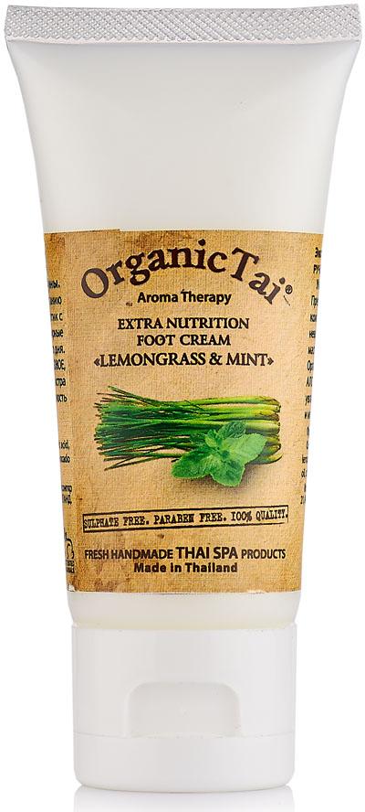OrganicTai Экстраувлажняющий крем для ног Лемонграсс и мята, 60 мл8858816734594РУЧНАЯ РАБОТА. ТАЙСКИЙ СПА. АРОМАТЕРАПИЯ. Уникальная формула. Не содержит воду иконсерванты парабены. Эфирное масло лемонграсса - это природный антисептик с невероятнымиантибактериальными и тонизирующими свойствами. Эфирные масла розмарина и мяты снимаютусталость ног в конце рабочего дня. Органические масла и экстракты ши, какао, жожоба, авокадо,кокосовое, алоэ вера, зеленого чая, огурца, витамины E и C обеспечивают экстра увлажнение,питание, великолепно защищают кожу, придают ей нежность и мягкость.