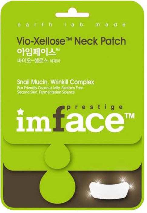IMFACE Маска пластырь для шеи Vio-Xellose Neck Patch10 мл48898mАнтивозрастной уход, разглаживание морщин, питание, придание упругости и эластичности коже.