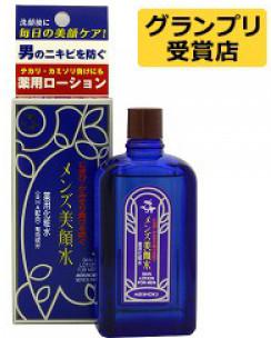 Meishoku Лосьон для проблемной кожи лица для мужчин, 80 мл молочко meishoku meishoku me033lwwfy95