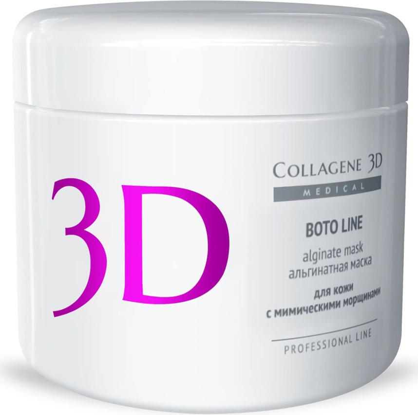 Medical Collagene 3D Альгинатная маска для лица и тела Boto Line, 200 г22011Высокоэффективная, пластифицирующая маска на основе лучшего натурального сырья. Безопасная альтернатива инъекциям ботокса, приводит к естественному разглаживанию мимических морщин.