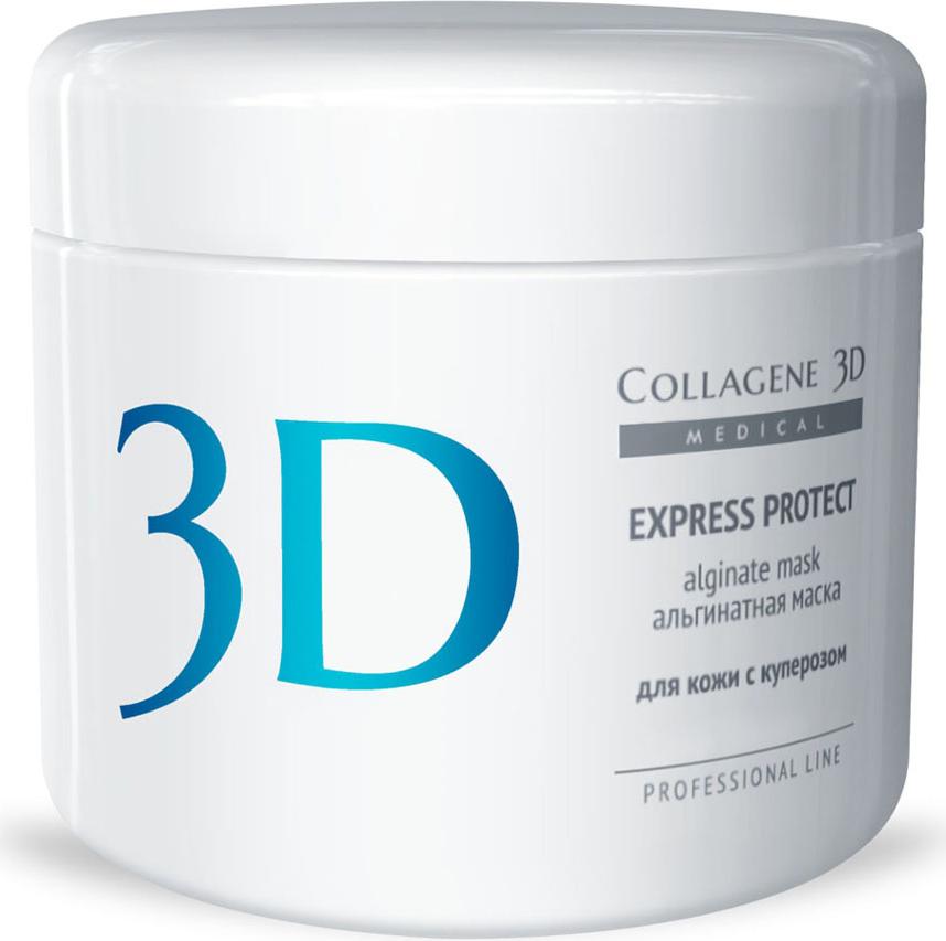 Medical Collagene 3D Альгинатная маска для лица и тела Express Protect ,200 г косметические маски medical collagene 3d альгинатная маска basic сare 1200 г