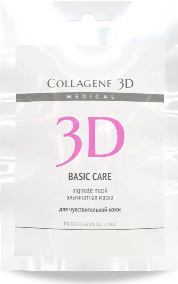 Medical Collagene 3D Альгинатная маска для лица и тела Basic Сare, 30 гTM01Высокоэффективная, пластифицирующая маска на основе лучшего натурального сырья. Розовая глина и масло чайного дерева обладает широким спектром действий, подтягивает овал лица, снимает раздражение, устраняет воспалительные элементы на коже.