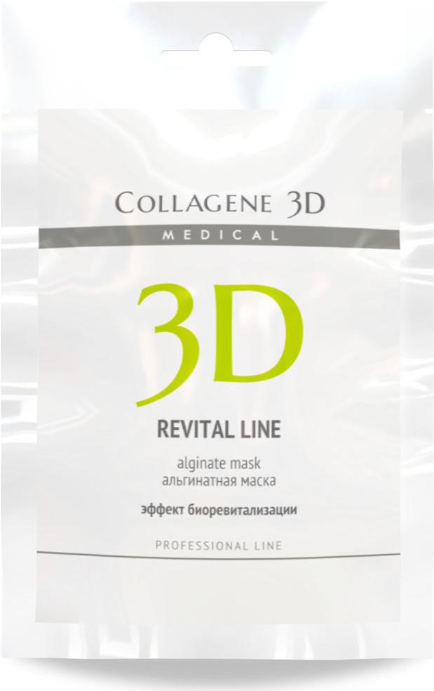 Medical Collagene 3D Альгинатная маска для лица и тела Revital Line, 30 г косметические маски medical collagene 3d альгинатная маска basic сare 1200 г