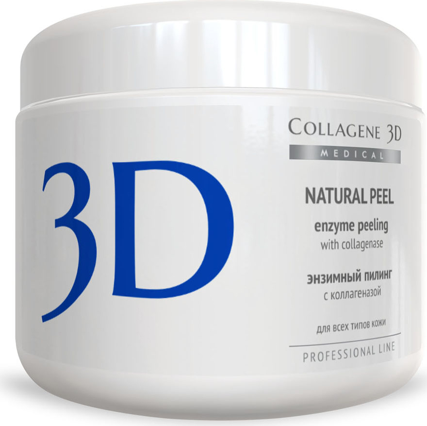 Medical Collagene 3D Пилинг ферментативный для лица Natural peel, 150 г medical collagene 3d энзимный пилинг c коллагеназой medical collagene 3d natural peel enzyme peeling 26005 150 мл