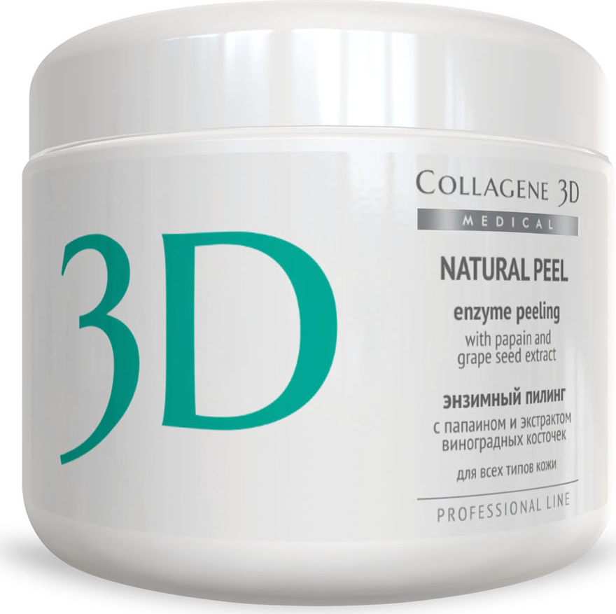 Medical Collagene 3D Пилинг ферментативный для лица Natural peel с папаином и виногр, 150 г гель medical collagene 3d easy peel glicolic peeling 5
