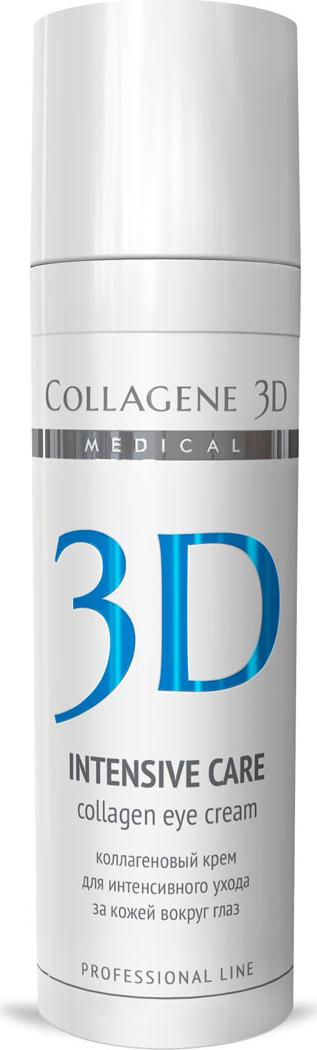 Medical Collagene 3D Крем для кожи вокруг глаз Intensive Care, 30 мл крем medical collagene 3d collagen day cream perfect lift 30 мл