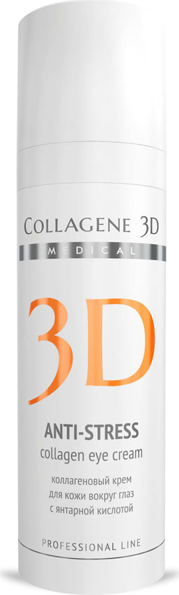 Medical Collagene 3D Крем для кожи вокруг глаз Anti-Stress, 30мл086-7-34288Тающий крем насыщает энергией подверженную стрессам кожу. Усиливает клеточное дыхание и активирует истощенные, поврежденные и уставшие клетки. Придает коже свежесть и внутреннее сияние. День за днём кожа возрождается, обновляясь изнутри, она становится более упругой и плотной. Ваш взгляд сияет свежестью и выглядит отдохнувшим, морщины разглаживаются и веки выглядят подтянутыми.
