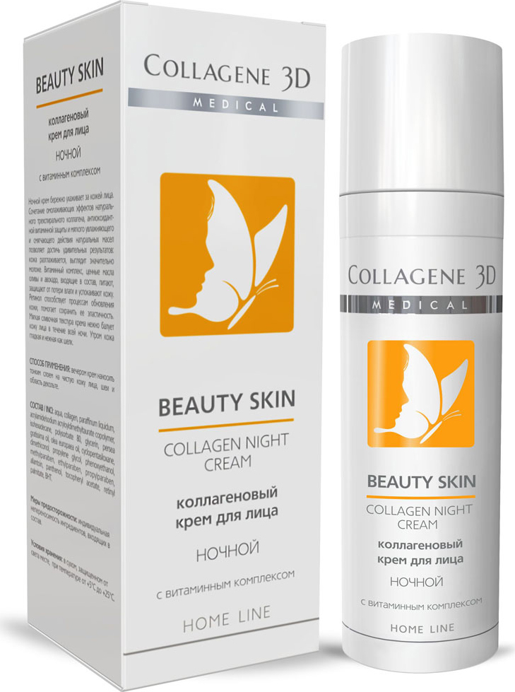 Medical Collagene 3D Крем для лица Beauty Skin ночной, 30 мл пилинг medical collagene 3d гель пилинг для лица энзимный anti acne