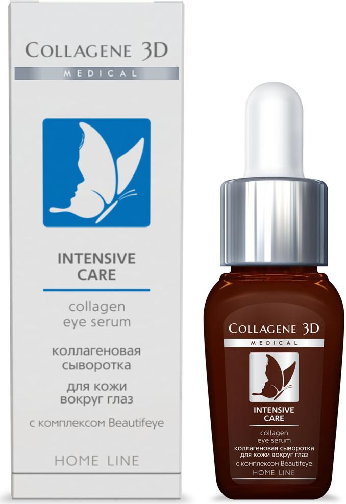 Medical Collagene 3D Сыворотка для глаз Intensive Care, 10 мл102003Сыворотка с ультралегкой текстурой для кожи вокруг глаз быстро впитывается, обеспечивает максимум комфорта, идеально увлажняет и питает. Инновационный лифтингующий комплекс обеспечивает моментальную красоту, стимулирует процессы обновления кожи, уменьшает глубину гусиных лапок и подтягивает верхнее веко.