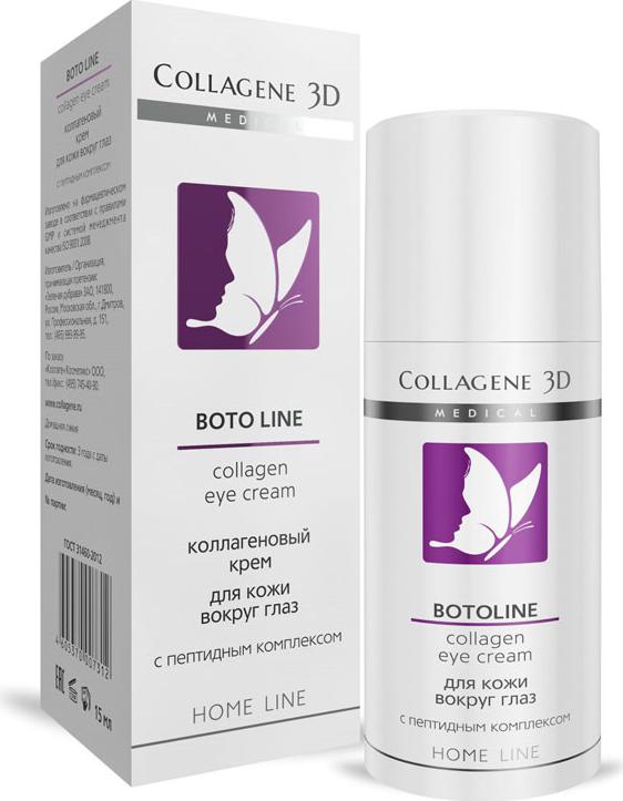 Medical Collagene 3D Крем для кожи вокруг глаз Boto Line, 15мл крем вокруг глаз intensive care 15 мл medical collagene 3d