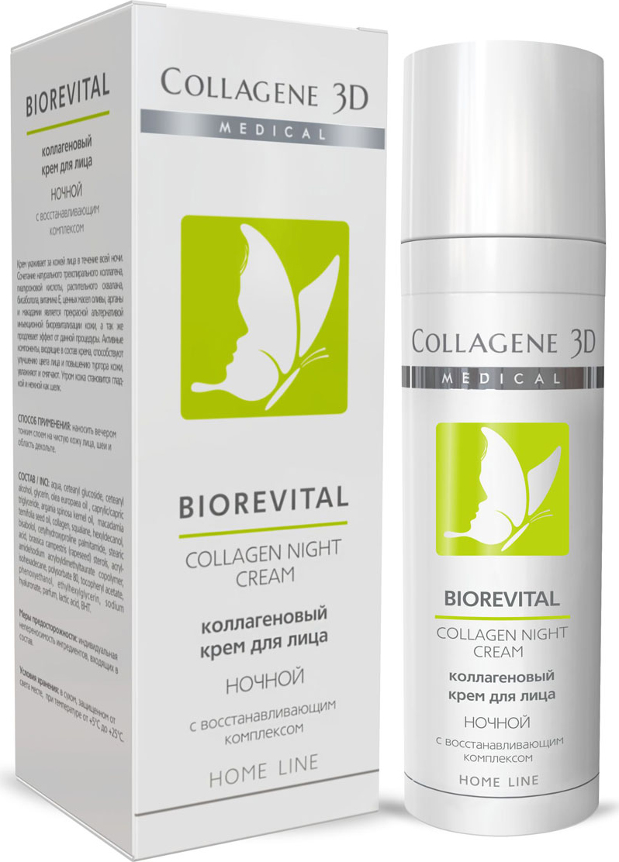 Medical Collagene 3D Крем для лица Biorevital ночной, 30 мл