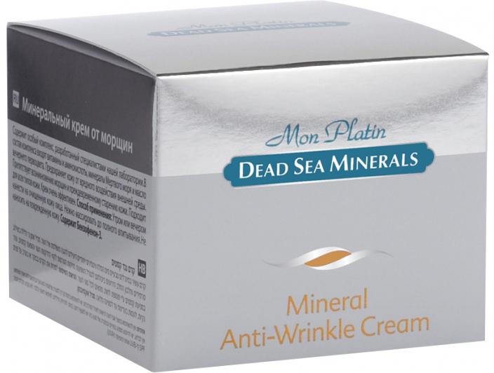 Mon Platin DSM Минеральный крем от морщин 50 млDSM24Крем предназначен для зрелой, увядающей кожи. Одновременно является увлажняющим и питательным, поэтому подходит для применения утром и вечером. Крем содержит 26минералов Мертвого моря, которые существенно замедляют процессы старения кожи: делают её более упругой и эластичной, придавая более чёткий контур чертам лица. Богатый спектр витаминов обеспечивает комплексное питание кожи. Витамины Е и А - мощные антиоксиданты, укрепляют мембраны клеток, существенно замедляют процесс увядания кожи, стимулируют кожное дыхание и кровообращение, увеличивают выработку эластино-коллагеновых волокон. Аллантоин оказывают смягчающее, противовоспалительное и увлажняющее действие на кожу, стимулирует процесс обновления клеток эпидермиса. Лизин - аминокислота, запускает процесс образования в коже собственного коллагена, стимулирует внутренние резервы кожи в борьбе со старением. Молочная кислота (сыворотка) смягчает и разглаживает кожу, способствует её длительному увлажнению и регенерации. Для ежедневного применения утром и вечером. Идеален для всех типов кожи. Уважаемые клиенты!Обращаем ваше внимание на возможные изменения в дизайне упаковки. Качественные характеристики товара остаются неизменными. Поставка осуществляется в зависимости от наличия на складе.