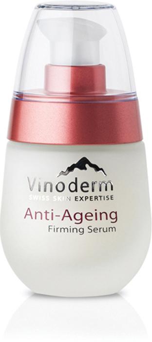 Vinoderm Сыворотка Anti-Ageing для упругости кожи лица 30мл38025Шелковистый флюид моментально успокаивает кожу, устраняя чувство стянутости. Экстракт виноградной косточки, дрожжи и масло авокадо запускают процесс обновления клеток кожи. Сыворотка активизирует работу собственной защитной системы вашей кожи, помогая ей бороться со свободными радикалами. Благодаря уникальному сочетанию растительных компонентов, ваша кожа превосходно увлажнена и выглядит более гладкой.