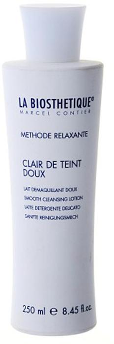 LaBiosthetique Мягкая очищающая эмульсия Methode Relaxante для чувствительной кожи лица, 250 млLB3567Эмульсия нежно и эффективно очищает чувствительную и раздраженную кожу, при этом моментально смягчает ее и снимает зуд, поскольку содержит Пантенол, который восстанавливает ткани, снимает раздражение, успокаивает кожу и укрепляет ее естественный защитный слой, а также, Медицинское Белое масло, образующее на коже тонкую пленку, не закупоривающую поры, и обеспечивающую дополнительную защиту от агрессивных факторов внешней среды. Основным компонентом средства является Молочная кислота, которая улучшает процессы регенерации и обновления кожи, мягко отшелушивает омертвевшие клетки, очищает и сужает поры и регулирует РН кожи. В состав средства включена Лауриновая кислота, выделяемая из натуральных растительных масел, смягчающая и укрепляющая кожу, а аминокислоты Овса защищают от воздействия свободных радикалов.