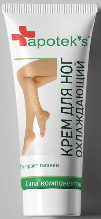 Apoteks Крем для ног охлаждающий, 75 мл4650001794284Крем с охлаждающим эффектом моментально расслабляет мышцы и повышает тонус сосудов, стимулируя кровообращение и способствуя снятию ощущения тяжести в ногах. Экстракт слюнных желез пиявки способствует нормализации тока крови, улучшает состояние сосудистых стенок. При проблемных венах, варикозной болезни, сосудистых нарушениях крем поможет облегчить неприятные ощущения в конечностях, ослабит воспалительные процессы. Ментол успокаивает усталые ноги, дезодорирует ступни.