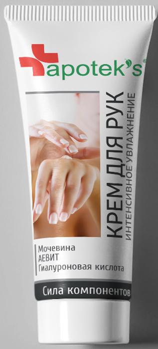 Apoteks Крем для рук интенсивное увлажнение, 75 мл4650001794291Крем для рук повышает тонус кожи, улучшает внешний вид и структуру кожных покровов. Мочевина обеспечивает моментальное увлажнение даже самой сухой кожи рук, восстанавливая ее гладкость и мягкость.АЕВИТ оказывает антиоксидантное и регенерирующее действие, тонизирует и освежает «уставшую» кожу. Гиалуроновая кислотаинтенсивно увлажняет, стимулирует выработку коллагена и эластина для поддержания молодости кожи.