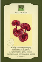 Beauty Style Маска для лица питательная с грибом лин-чи220Набор омолаживающих и питательных масок Beauty Style с экстрактом гриба лин-чи, коллагеном и протеинами шелка подходит для всех типов кожи, с признаками увядания и для профилактики преждевременного старения. Маска оказывает ярко выраженное омолаживающее, тонизирующее и осветляющее действие. Полисахариды гриба лин-чи - древесный гриб, обладают интенсивным омолаживающим действием, восстанавливают местный иммунитет кожи. Экстракт гриба лин-чи обладает также противоаллергическим действием и эффективно успокаивает кожу. Витамин А - один из витаминов, сохраняющих молодость кожи, способствует восстановлению упругости кожи, питает клетки кожи, препятствует шелушению и сухости. Протеины шелка питают, смягчают кожу и восстанавливают цвет лица, образуют на коже особую эластичную и нежную решетку, мгновенно подтягивающую кожу и придающую необычную упругость и гладкость. Морской коллаген оказывает увлажняющее действие, улучшает упругость кожи и разглаживает сеть мелких морщинок. Количество масок в наборе: 6 штук. Вес одной маски: 35 г. Благодаря оптимальному сочетанию активных компонентов, маска дарит коже заряд молодости и энергии. Товар сертифицирован.